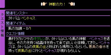 c0081097_23214378.jpg