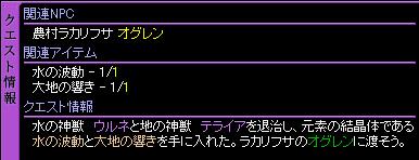c0081097_23241024.jpg