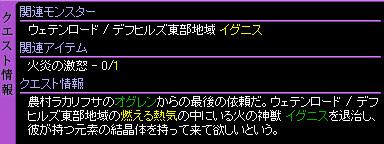 c0081097_2324275.jpg