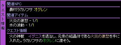 c0081097_2325914.jpg