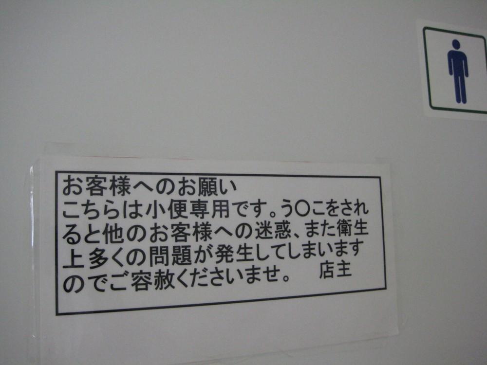 e0077599_22123151.jpg