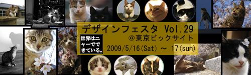 c0194541_13523826.jpg