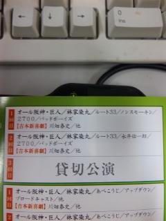 e0063609_161435.jpg