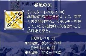 c0084904_18592741.jpg