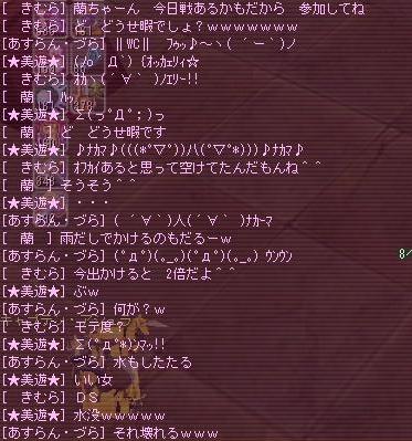 a0099556_18271740.jpg
