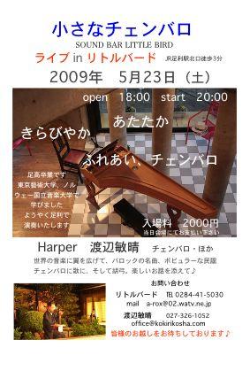c0095185_14143219.jpg