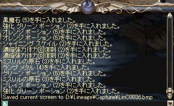 e0080379_2123654.jpg