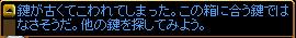 c0081097_22432150.jpg