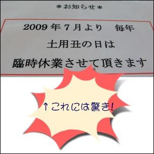 c0037204_226122.jpg