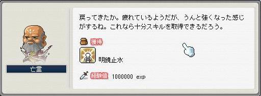 c0084904_1855228.jpg
