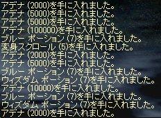 e0064647_1491019.jpg