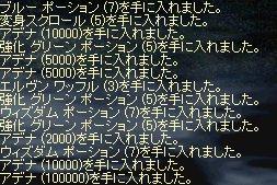 e0064647_149429.jpg