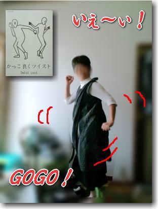 e0014000_12463141.jpg