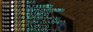 c0075363_21272948.jpg