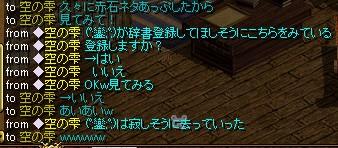 c0075363_221282.jpg