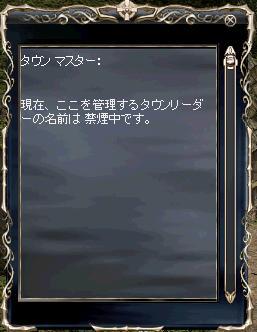 a0046981_3421963.jpg