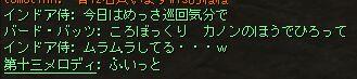 c0022896_2054029.jpg