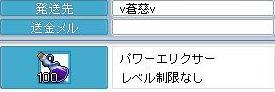 c0084904_1552516.jpg
