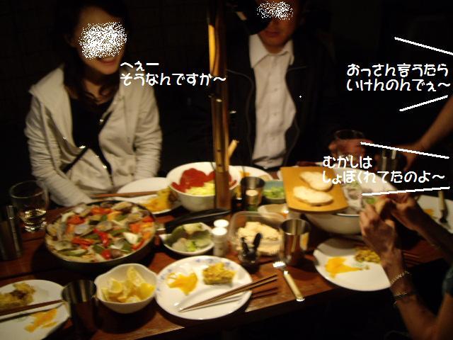 e0098547_2554411.jpg
