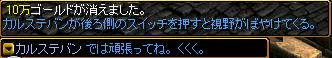 c0081097_232244.jpg