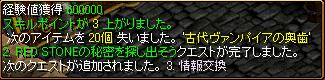 c0081097_2332043.jpg