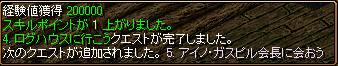 c0081097_3274087.jpg