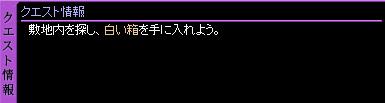 c0081097_342487.jpg