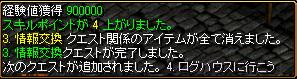 c0081097_35112.jpg
