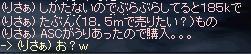 a0060002_124920.jpg