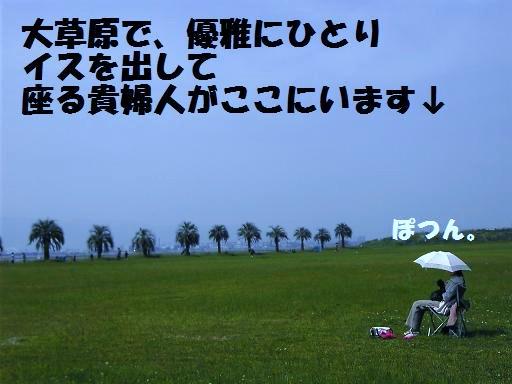 c0092097_19115715.jpg