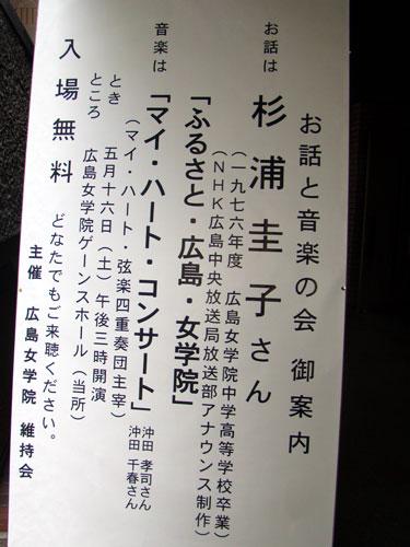 a0047200_838665.jpg