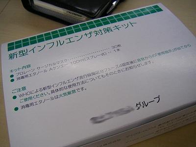 c0160387_20355758.jpg
