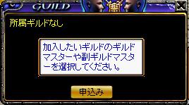c0081097_303828.jpg
