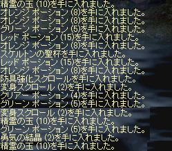 e0011921_037045.jpg