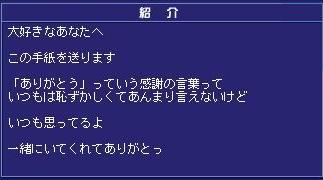 c0108034_20374757.jpg