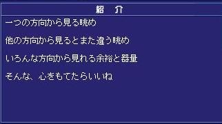 c0108034_20415348.jpg
