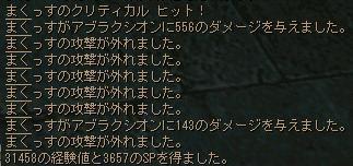 e0056592_1747499.jpg