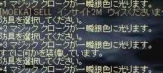 e0080379_214996.jpg