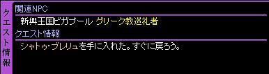 c0081097_16572824.jpg
