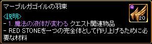 c0081097_18231882.jpg