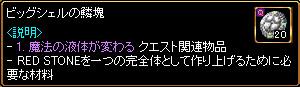 c0081097_18233979.jpg