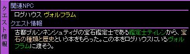 c0081097_20343381.jpg