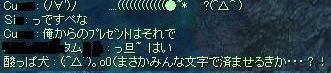 e0032752_23452368.jpg