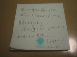 c0091380_201265.jpg