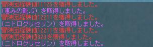 c0193232_1151429.jpg