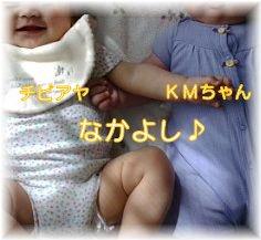 c0010648_23163639.jpg