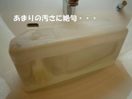 c0196992_14264367.jpg