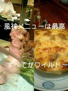 e0059834_2219472.jpg