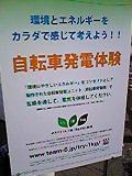 c0153150_19511010.jpg
