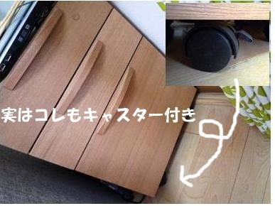c0196992_10475018.jpg